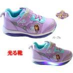 光る靴 ソフィア ディズニー ディズニー プリンセス Disney ディズニー 靴 ちいさなプリンセスソフィア キッズスニーカー 子供靴 光る靴 キッズシューズ 7104