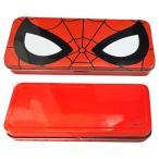 スパイダーマン スパイダーマンペンケース マーベル フリーケース 缶ペンケース  MARVEL マーベリック ディズニー 筆箱 筆記用具 SPST647 ネコポス可