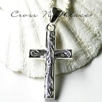 ハワイアンジュエリー ネックレス 十字架 刻印無料 スクロール クロス ペンダント チェーン付