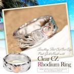 指輪 ハワイアンジュエリー リング レディース ハート 女性用 ピンク キュービックジルコニア