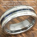 ハワイアンジュエリー メンズリング 指輪 タングス
