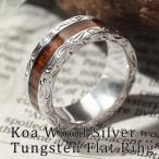 ハワイアンジュエリー 指輪 メンズ リング シルバー