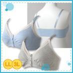 マタニティ 授乳ブラジャー 大きいサイズ LL 3L ハー
