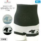 Rosemadame ロングぽかぽかパンツ 日本製 ばく柄  M-Lサイズ ネイビー 116-7872-01