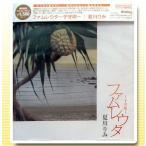 �ҡ���� �ߥ塼���å� �ե���쥦�� �Ҽ鱴 ������ �Ҽ鱴�� �Ҽ� CD 9028