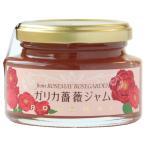 ガリカ薔薇ジャム 砂糖不使用 無添加 ローズメイ 150g