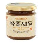 蜂蜜胡麻(白) 砂糖不使用 ローズメイ 210g