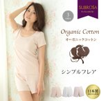 Yahoo!ROSENECK online shopオーガニックコットン ナチュラル インナーボトム ボトムス 日本製 レディース 女性 綿100% 肌着 無地 シンプル 白 大きいサイズ ペチコート パンツ