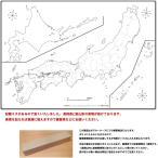 「学べる白地図 ミニ(日本)」(訳あり品)10枚セット B3サイズ 社会科の復習、夏休みの自由研究、学習、勉強に