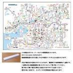 「都市部路線図ミニ 3」 大阪 B3サイズポスター【関西の全駅、全路線掲載】 旅行ビジネスに/ TSR-3-mini