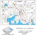 「でんしゃでひらがな2」 名古屋、東海地方(★八つ折り封筒発送★) 【子供向け ひらがなの電車の路線図】 3歳より〜