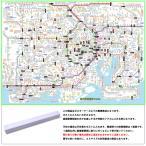 「都市部路線図1 デカ文字」 東京(関東、首都圏)【ふりがな付き鉄道路線図】5歳〜年配の方、ビジネスにも