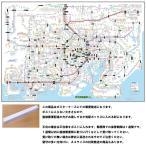 「都市部路線図(関東)ビッグ」(ワイドサイズ)JR、私鉄、地下鉄全駅をふりがな付きで掲載 /ビジネス、旅行に