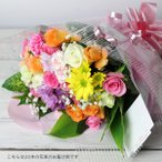 愛され配色!春色のバラの花束
