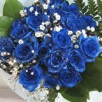 青いバラ 神秘的なブルーローズ プラチナの輝き 30本&カスミ草、グリーン付き バラの花束 (生花)お祝い・記念日・誕生日・フラワーギフト