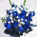 ブルーローズの花束 青いバラ10本&カスミ草、グリーン付きバラの花束 (生花)お祝い・記念日・誕生日・フラワーギフト