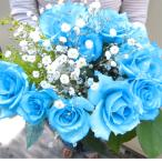 さわやかな水色のバラ10本とカスミソウの花束