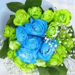 水色と緑色のバラ10本とカスミ草の花束