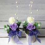 お供えのお花「プチアレンジメント」 2個セット / プリザーブドフラワー バラ 仏花
