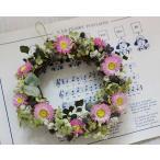 可愛いピンクのお花とアジサイのリース ドライフラワー ギフト