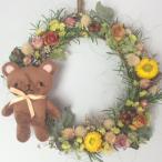 大きなクマちゃんと森の草花リース 壁飾り ドライフラワー ギフト