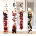 「優しい森の草花のハーバリウム」 選べる4デザイン 植物標本  /ハーバリウム プリザーブドフラワー ボトル