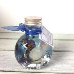 ハーバリウム「誕生石の贈り物」9月生まれに贈る!誕生石サファイア色の贈り物 バースディローズ