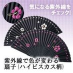 Yahoo! Yahoo!ショッピング(ヤフー ショッピング)せんす 女性用扇子 扇子袋付き おしゃれな 雑貨