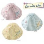 Yahoo! Yahoo!ショッピング(ヤフー ショッピング)紫外線対策グッズ 帽子 P9224 Bonchouchouボンシュシュ 日よけ帽子 46-48cm ピンク・P9224P (ベビーウエア)