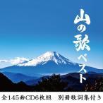 ���쥳���ɡ����βΥ٥��ȡ�(��145��CD6���ȡ��̺��λ콸�դ�)��NKCD7790��5��CD/DVD��