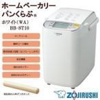 家庭用パン焼き器 家庭用パン焼き機 ホームベーカリー パンくらぶ(R)