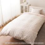 メリーナイト ロマンティックシリーズ ノイッシュ 掛ふとんカバー シングルロング 150×210cm ピンク RK62300-16(寝装・寝具)