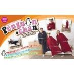 Yahoo! Yahoo!ショッピング(ヤフー ショッピング)部屋着 女子 寝袋タイプのルームウェア ペンギンちゃん ネイビー・S (寝装・寝具 秋冬)