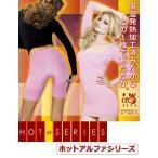 インナー 安い レディース 下着女性 婦人物暖かインナー 女性用インナー ショーツ(ピンク) レディースM〜L