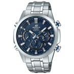 エディフィス EDIFICE カシオ CASIO メンズ 腕時計 デュアルダイアルワールドタイム 電波ソーラー EQW-T630JD-2AJF