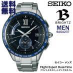 ブライツ BRIGHTZ セイコー SEIKO フライトエキスパート デュアルタイム 電波ソーラー メンズ 腕時計 日本製 SAGA237