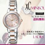 xC クロスシー CITIZEN シチズン 腕時計 レディース ミニソル Eco-Drive エコ・ドライブ 日本製 ソーラー電波 XCB38-9133