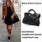 BALENCIAGA バレンシアガ 115748 D94JT 1000 CLASSIC CITY BLACK クラシック シティ ブラック ハンドバッグ