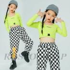 ダンス 衣装 キッズ 韓国 ガールズ トップス パンツ セットアップ チェック 子供 キッズ ダンス 衣装 ヒップホップ ダンスパンツ 黄 応援団 人気 練習着