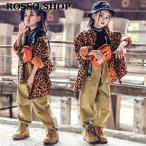ロツソシヨツプ キッズダンス衣装 ヒップホップ セットアップ HIPHOP 子供服 長袖 豹柄 シャツ トップス パンツ 女の子 チアガール 練習着 演出服 ジャズ