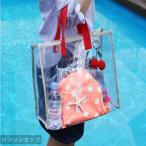 ロツソシヨツプ プールバッグ キッズ 女の子 ビーチバッグ スイムバッグ 子供 プールバック 水着 ビニールバッグ