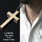ネックレス メンズ 金 18K ゴールド 十字架 クロス  1
