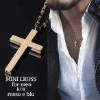 ネックレス メンズ 18金 ゴールド 十字架 18K  クロス シンプル ネックレス ブランド  誕生日 プレゼント メンズネックレス アクセサリー