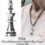 ネックレス メンズ チェス 駒 キング ペンダント シンプル カジュアル シルバー ダイヤモンド 4月 誕生石 宝石 お守り アクセサリー