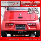 【新基準クリア】COLBASSO INFINITY アルト マフラー HA36S NA 2WD 5AGS車 センター出し ロッソモデロ