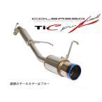 アルトワークス COLBASSO Ti-C  マフラー HA36S ターボ 4WD  ロッソモデロ