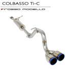 【送料無料】ロッソモデロ COLBASSO TI-C エブリィワゴン マフラー DA17W ターボ AT 2WD 4WD