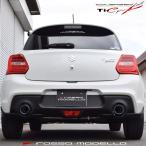 新型スイフトスポーツ マフラー ZC33S 6MT専用 ロッソモデロ COLBASSO Ti-C スイスポ ご予約受付中!送料無料!車検対応!