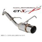 【新基準クリア】COLBASSO GT-X アルトRS マフラー HA36S ターボ 4WD  ロッソモデロ