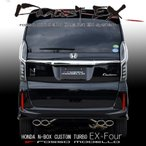 ショッピングBOX ご予約開始!ホンダ N-BOX カスタム JF3 ターボ マフラー DUALIST EX-Four 迫力の4本出し  NBOX